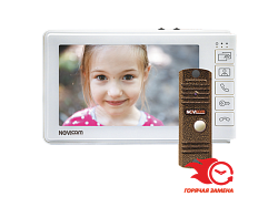 Комплект AHD видеодомофона Novicam SMILE 7 HD KIT